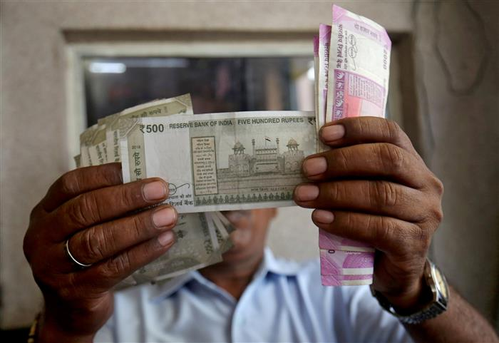 Novel 'invisible ink' may help detect fake currency