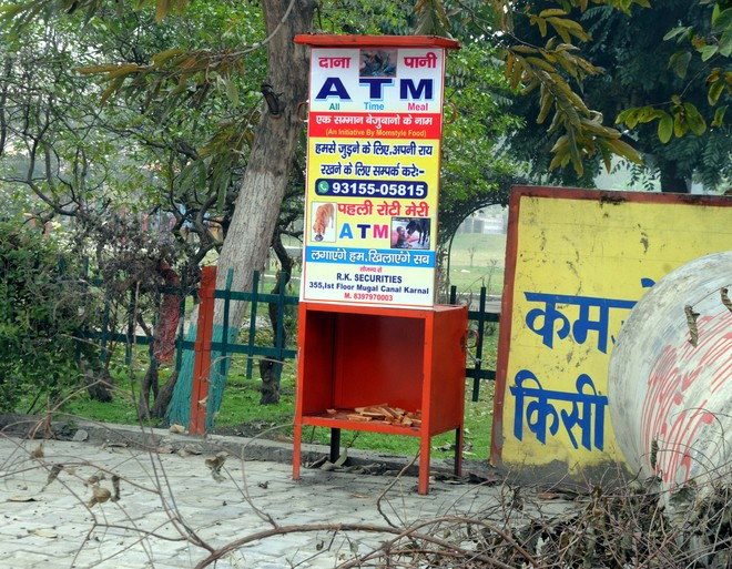 Now, ATM for stray animals, birds