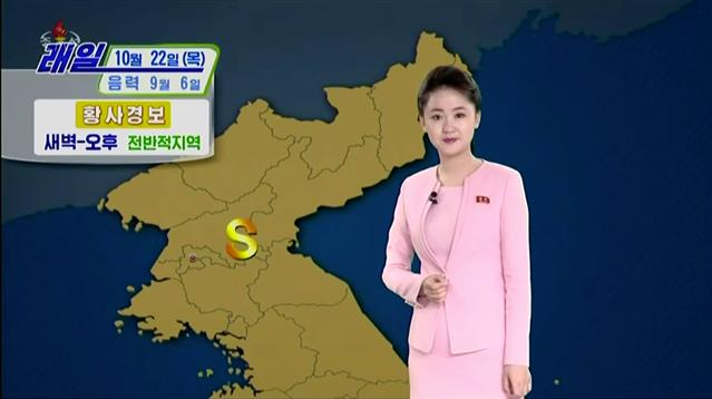 'Yellow dust from China could spread Covid'; North Korea warns people to stay inside