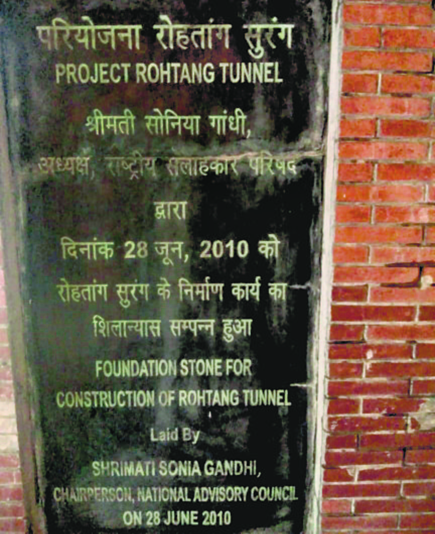 Atal Tunnel stone laid by Sonia safe with construction firm: Himachal Police