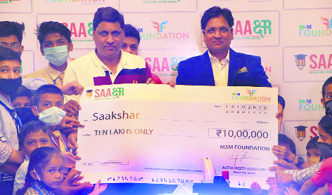 'Saakshar' launched for needy pupils