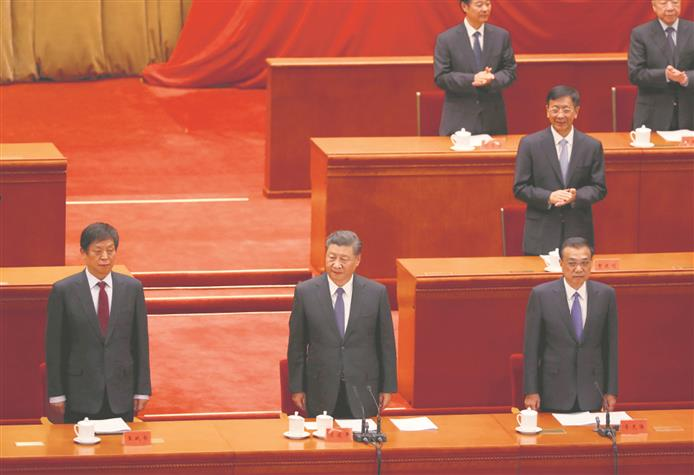 China's grand dream