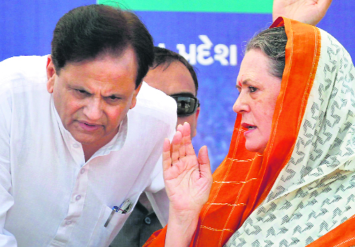 Tough for Congress to fill void left by Patel
