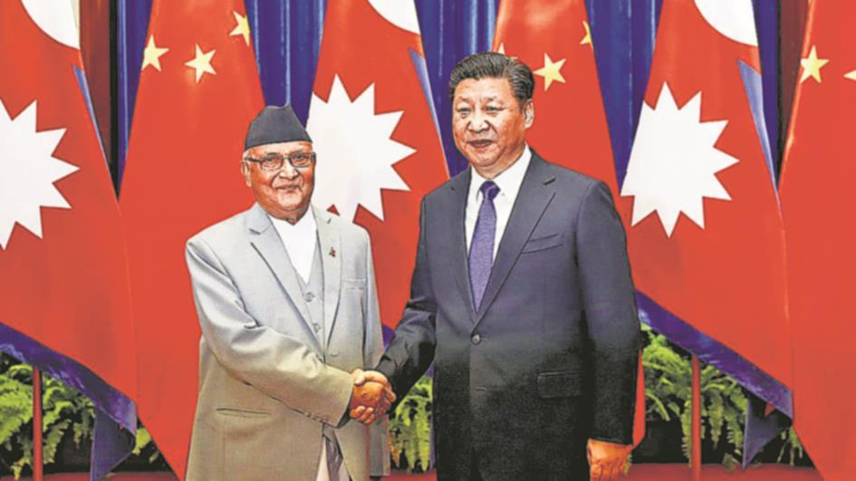 China offers support to Nepal, says will safeguard its sovereignty