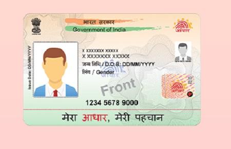 Now, order Aadhaar PVC card online for Rs 50