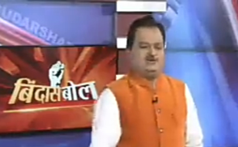 Centre indicts Sudarshan TV for violation of Programme Code