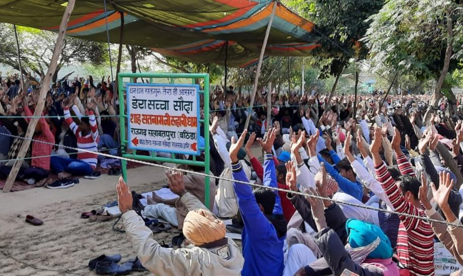 Dera followers continue protest for third day over follower's murder; DGP reviews situation