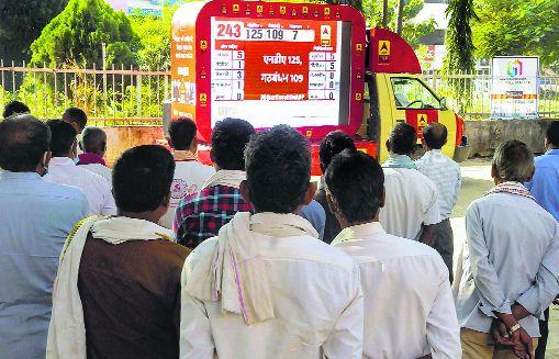 Triumph of caste politics