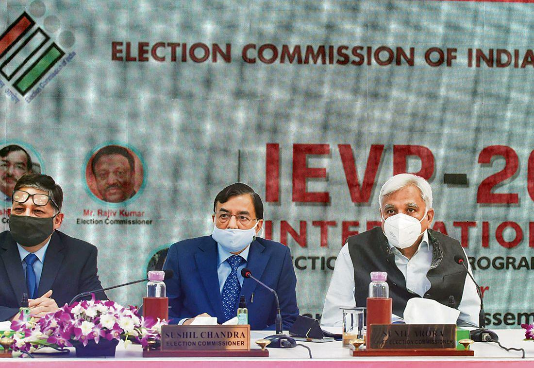 Election Commission in need of reforms