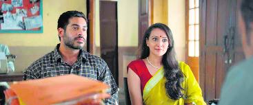 Saving Chintu, a short film on LGBTQ and adoption, qualifies to run for Oscar 2021