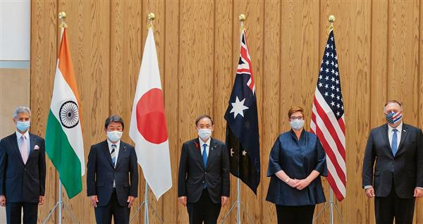 The Indo-Pacific challenge