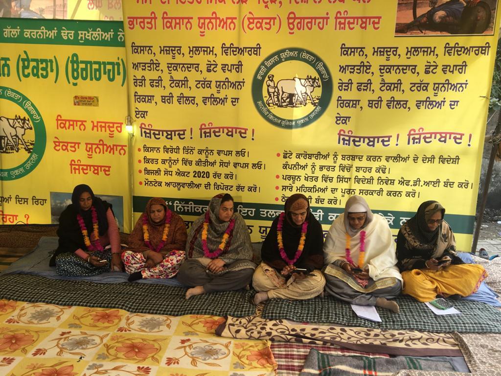 Ludhiana women go on hunger strike against farm laws