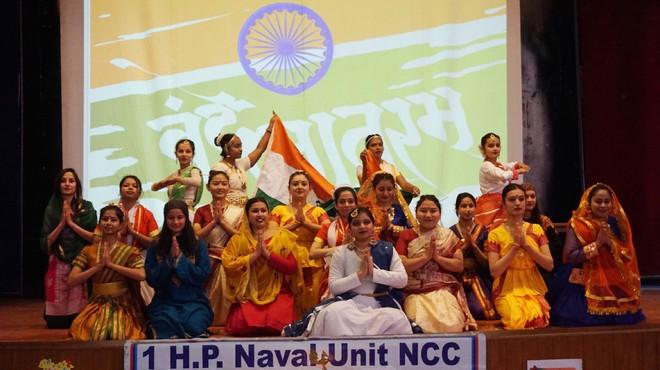 Matri Bhasha Diwas celebrated