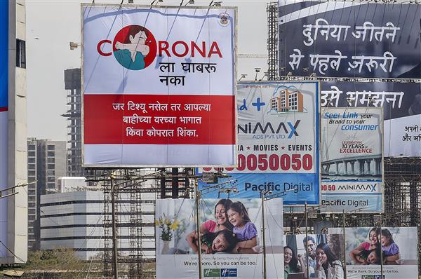 Coronavirus: Maharashtra invokes epidemic Act; theatres, gyms shut in Mumbai, 4 other cities
