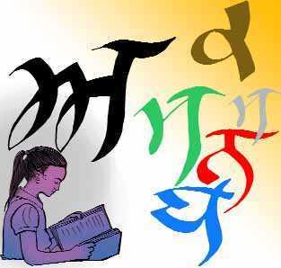 Now, domain names in Gurmukhi