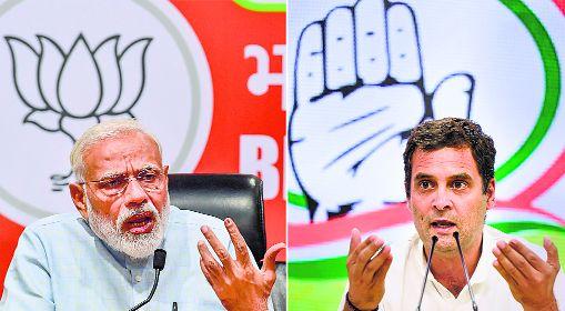 Dissecting Modi's landslide win