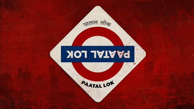 Complaint against Anushka Sharma over 'sexist slur' in Paatal Lok