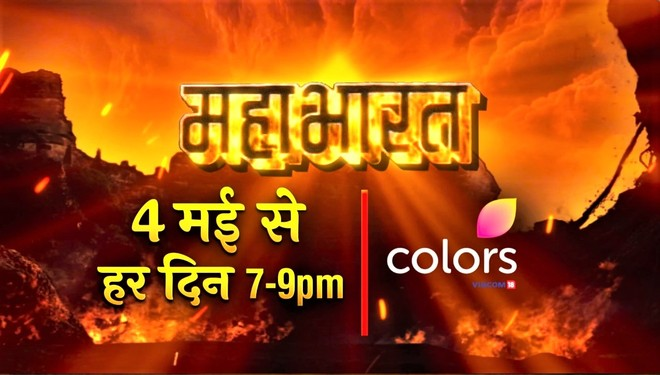 Mahabharat to air on Colors