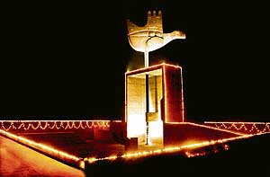 Chandigarh bags 17th spot in country