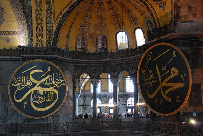 The many religious transformations of Hagia Sophia