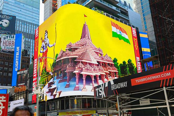 Lord Ram's image displayed at Times Square to celebrate temple 'bhoomi pujan' in Ayodhya