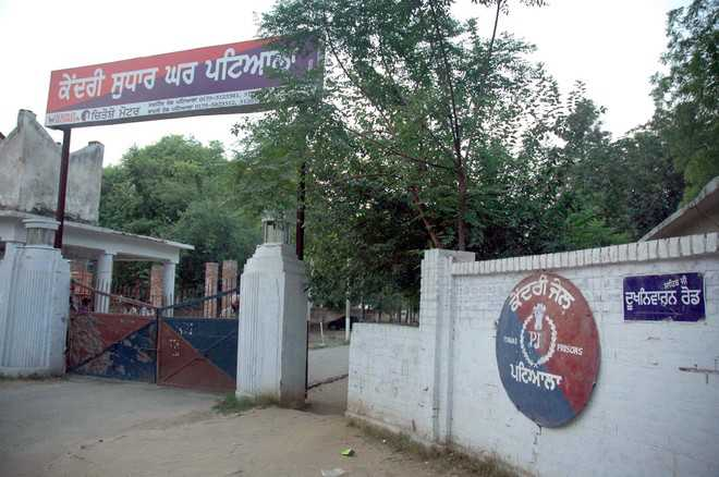 40 more inmates test positive in Patiala Central Jail