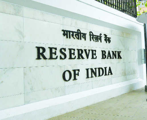 RBI okays three-member panel to run LVB operations