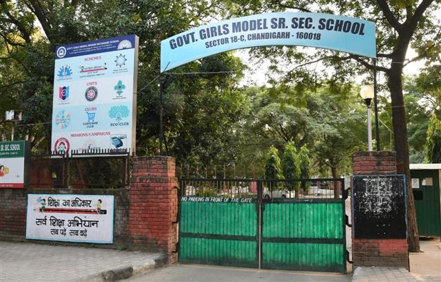 Chandigarh government schools to reopen for Classes 6-8 on February 1