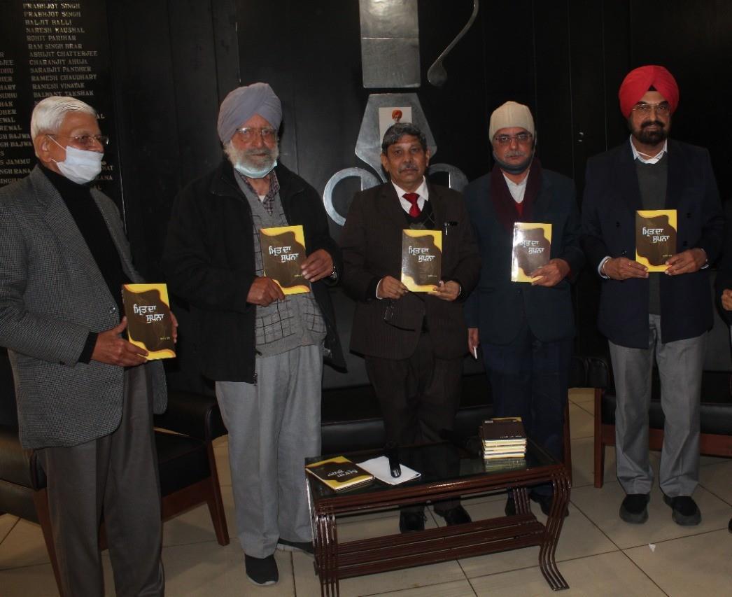 Prof Surjit Hans' last literary work released