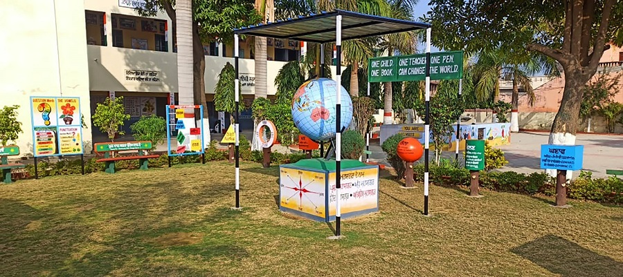 Educational, Herbal Park opened at government school