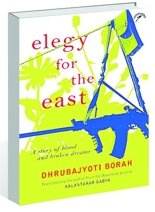 'Elegy for the East' is a lament for 'broken dreams'