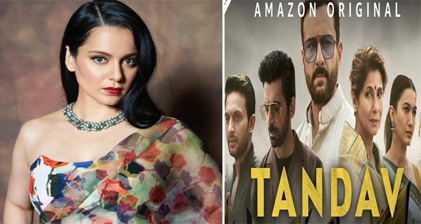 'Insects, worms need pesticide': Kangana Ranaut defends 'take their heads off' tweet about 'Tandav'