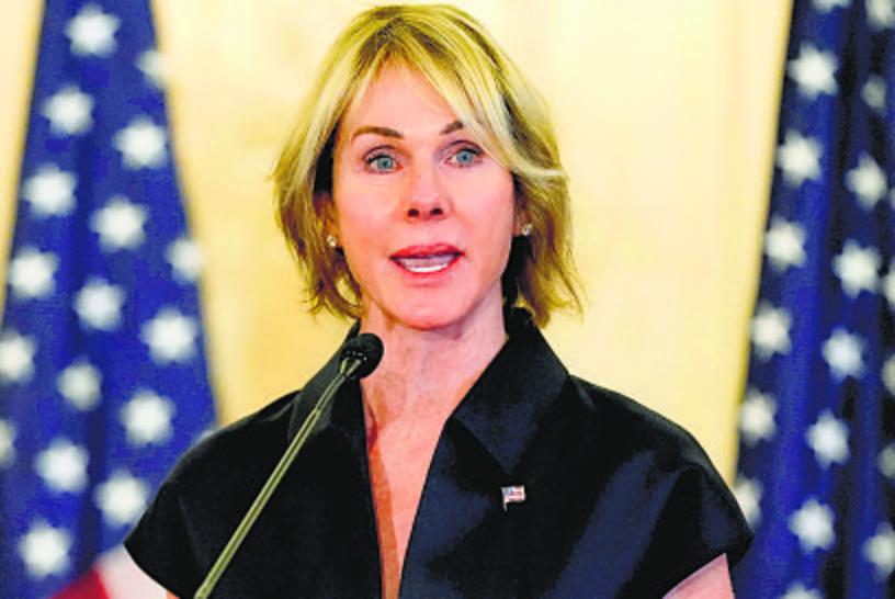 Citing transition, US calls off envoy's Taiwan visit