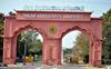 PAU, vet varsity yet to open for UG students