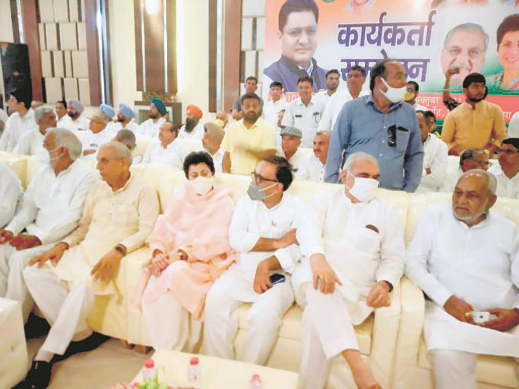 Ellenabad byelection: Congress leaders hold meeting in Sirsa to chalk out poll strategy