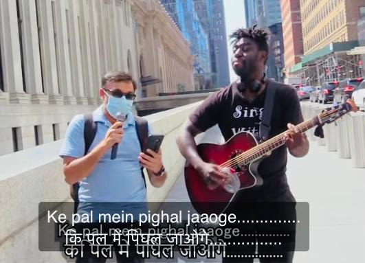 Indian man steals the show in New York street singing 'Dilbar mere kab tak mujhe' from 'Satte Pe Satta'; video gets 5.6 million views