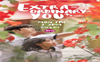 Popular K-drama Extraordinary You releases on Zing