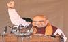 People of Jammu no longer neglected: Amit Shah at rally