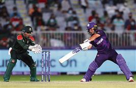 Bangladesh get Greaves shock