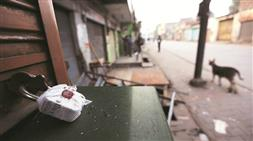 Intoxicant seizure : Chemist's shop sealed in Amritsar