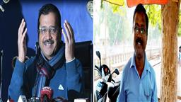 'Duplicate Kejriwal': Gwalior chaat seller has an uncanny resemblance to Delhi CM; watch video
