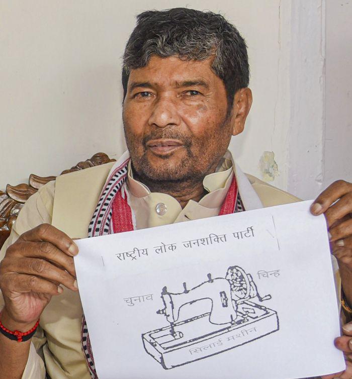 EC allots new symbols, Chirag Paswan gets helicopter, Pashupati Paras sewing machine