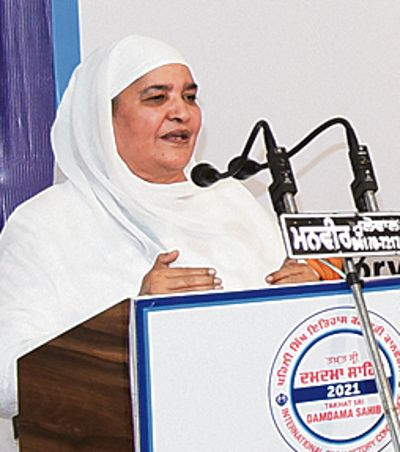 Sikh history conference begins