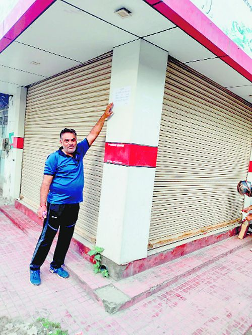 19 more units sealed for not paying property tax in Faridabad