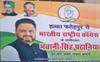 Sonia Gandhi, Rahul Gandhi missing from Congress posters in Fatehpur