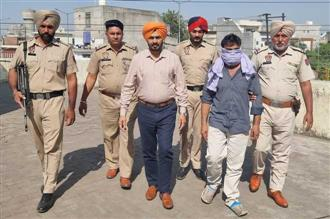 Ludhiana: 3 smugglers arrested with 2.55-kg heroin, 5-kg opium