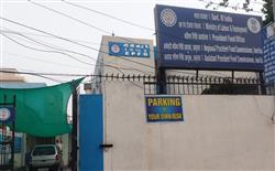 1,300 firms get PF Dept's notice