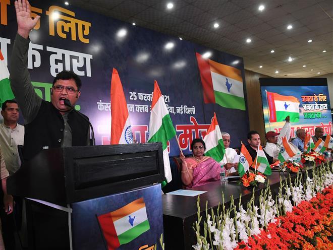 Former Haryana Congress chief Ashok Tanwar launches new party
