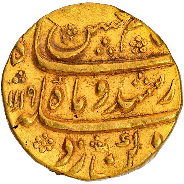 Rare coin of the fifth son of Mughal emperor Aurangazeb goes under the hammer, fetches Rs 56 lakh