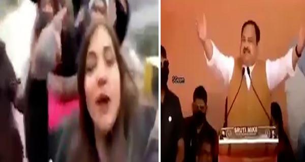 Video: 'Ye Bengal ki janta, ye hum hain aur ye parivartan hone ja raha hain': BJP's Nadda spin to 'Pawri ho rahi hai' meme at Bengal rally